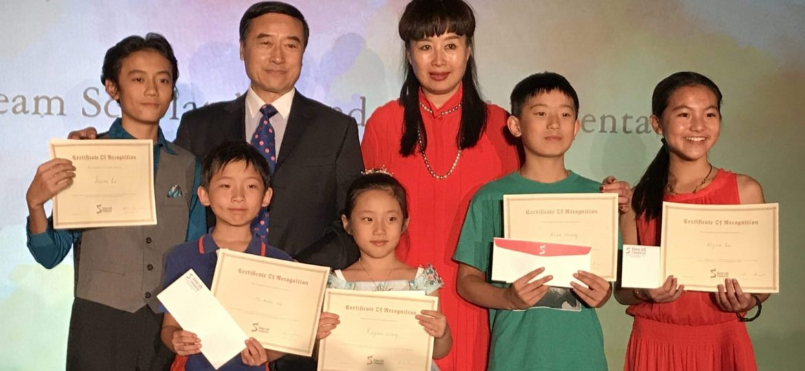 C Dream Advisors, Ping Sun and Jinsen Ye, Present Scholarship to Students